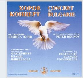 CONCERT IN BULGARIJE - 1995