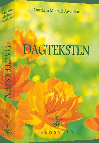 Dagteksten (2017)